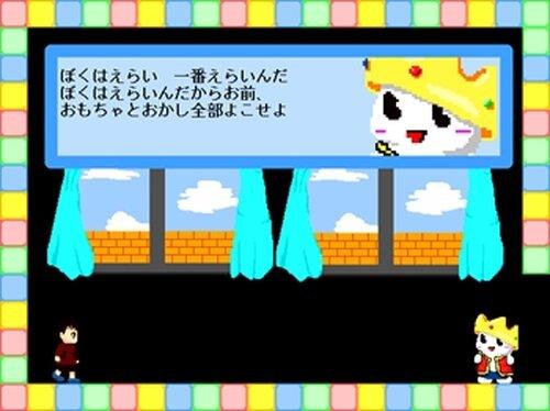 するするスルー Game Screen Shot5