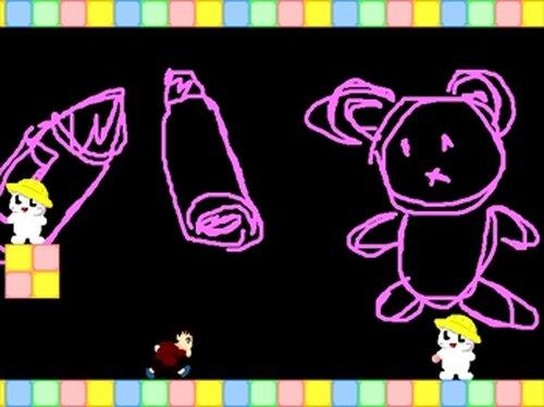 するするスルー Game Screen Shots