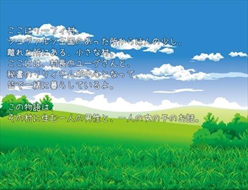リーフィ村のおつかい! Game Screen Shot2