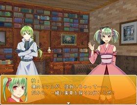 リーフィ村のおつかい! Game Screen Shot3