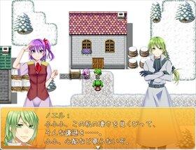 リーフィ村のおつかい! Game Screen Shot4
