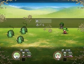 リーフィ村のおつかい! Game Screen Shot5