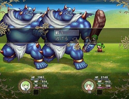 リーフィ村のおつかい! Game Screen Shots