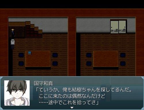 湖底の童歌 Game Screen Shot1