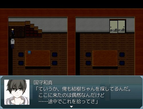 湖底の童歌 Game Screen Shot1