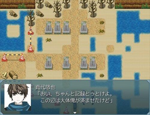 湖底の童歌 Game Screen Shot2
