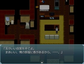 湖底の童歌 Game Screen Shot3