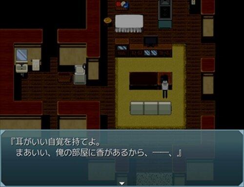 湖底の童歌 Game Screen Shot3