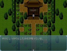 湖底の童歌 Game Screen Shot4