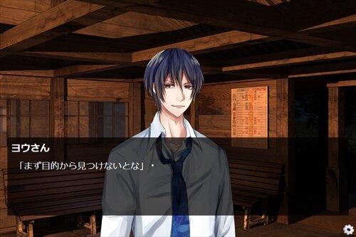 雨やどりの妖精 第3話 Game Screen Shot1