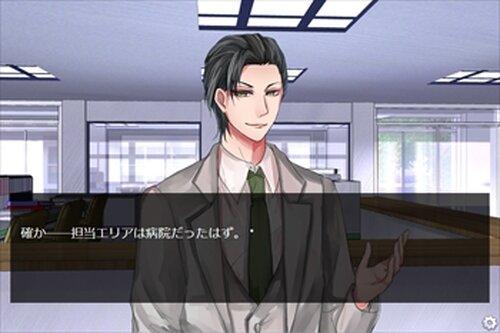 雨やどりの妖精 第3話 Game Screen Shot3