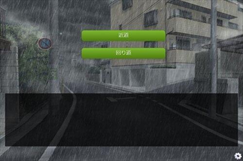 雨やどりの妖精 第3話 Game Screen Shot5