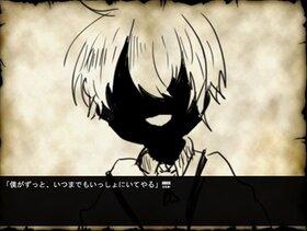 わたしの愛する、壊れたせかい Game Screen Shot4