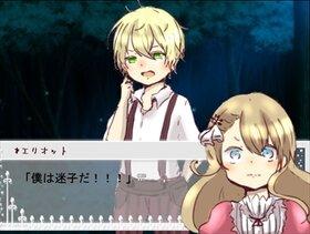 わたしの愛する、壊れたせかい Game Screen Shot5