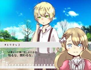 わたしの愛する、壊れたせかい Game Screen Shot