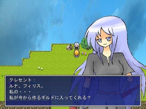 ムーンストーンパラディン Ver1.2 Game Screen Shot1
