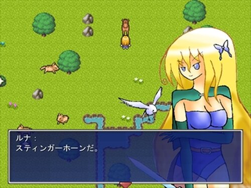 ムーンストーンパラディン Ver1.2 Game Screen Shots
