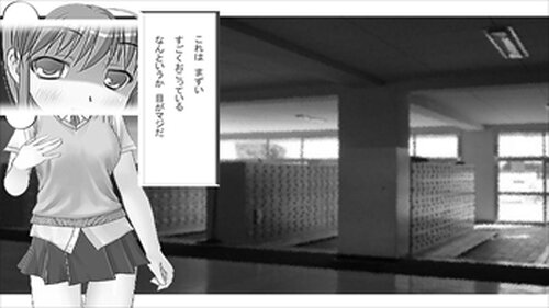 Monochro16:9Film Game Screen Shot2