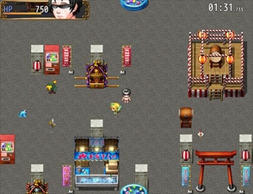 オトメン! Game Screen Shot2
