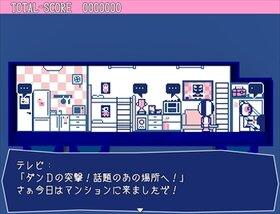 ヘッドバットオブザデッド!! Game Screen Shot3