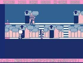 ヘッドバットオブザデッド!! Game Screen Shot5