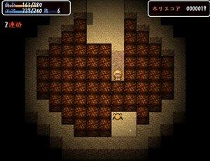 ホリモノガタリ Game Screen Shot