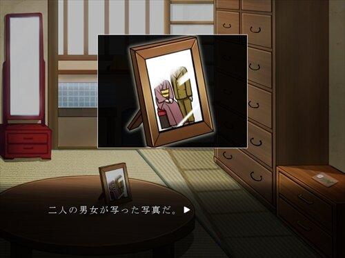 彼のおもいで Game Screen Shot