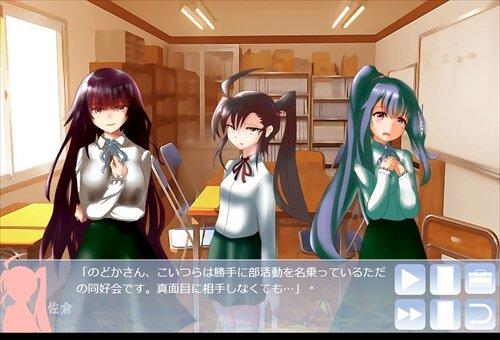 Eidola#Holic -夢幻影共依存症- Game Screen Shot1