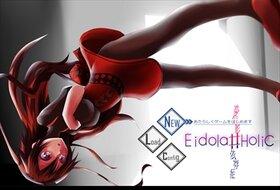 Eidola#Holic -夢幻影共依存症- Game Screen Shot2