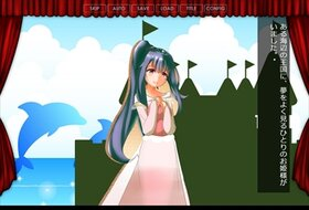 Eidola#Holic -夢幻影共依存症- Game Screen Shot3