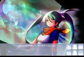 Eidola#Holic -夢幻影共依存症- Game Screen Shot5