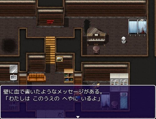 ケチャップ漬けのふくらはぎ Game Screen Shot