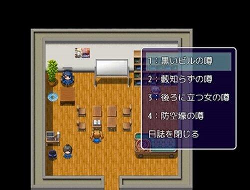 ケチャップ漬けのふくらはぎ Game Screen Shot2