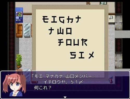 ケチャップ漬けのふくらはぎ Game Screen Shot3