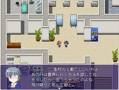 ケチャップ漬けのふくらはぎ Game Screen Shot4