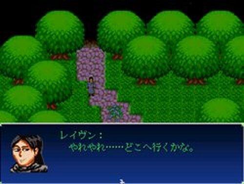 蒼の傀儡 Game Screen Shots