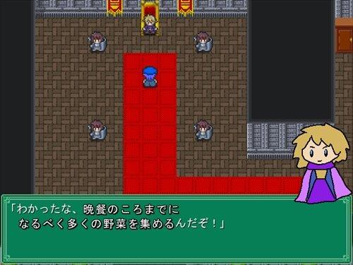 おうさまのサラダ Game Screen Shot