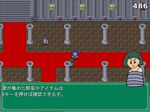 おうさまのサラダ Game Screen Shot2