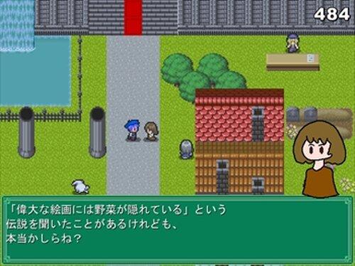 おうさまのサラダ Game Screen Shot3