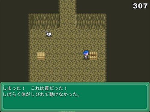 おうさまのサラダ Game Screen Shot4