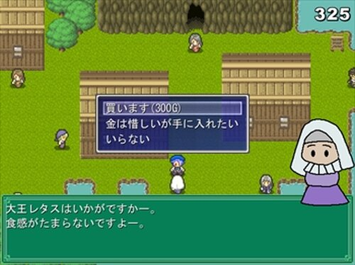 おうさまのサラダ Game Screen Shots