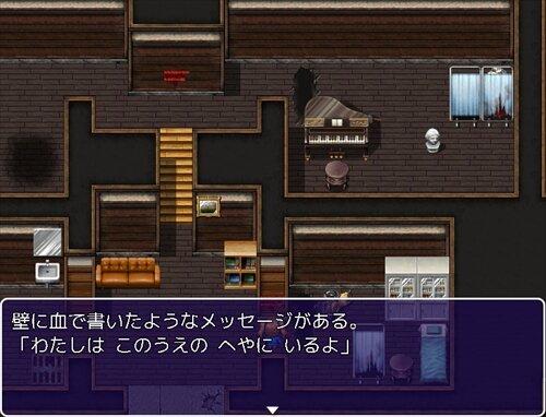 ケチャップ漬けのふくらはぎ[ブラウザ版] Game Screen Shot1