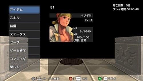 GIRIGIRI Dungeon Game Screen Shot2