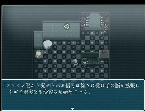 FUNNY FUNNY BAD TRIP! Game Screen Shot1