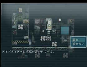 FUNNY FUNNY BAD TRIP! Game Screen Shot3