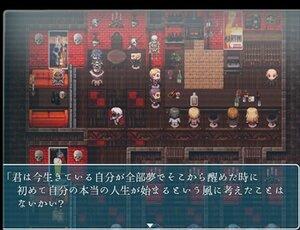 FUNNY FUNNY BAD TRIP! Game Screen Shot