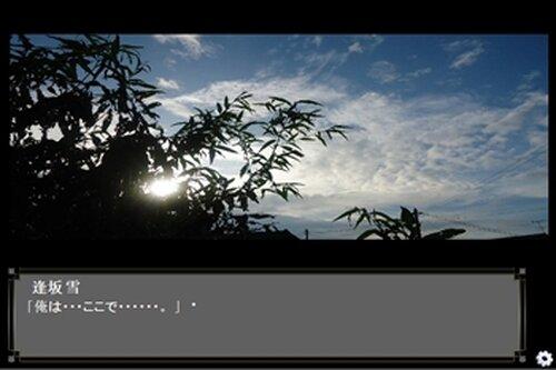 10%と少しの幸せ Game Screen Shot2