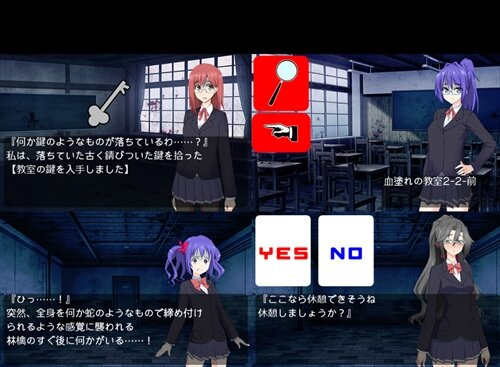 GAKKOU NO TOKIKOSAN Game Screen Shot