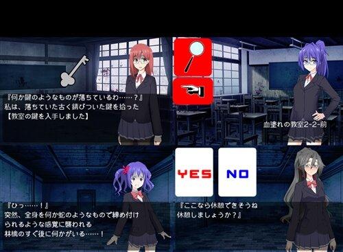 GAKKOU NO TOKIKOSAN Game Screen Shot1