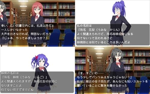 GAKKOU NO TOKIKOSAN Game Screen Shot2
